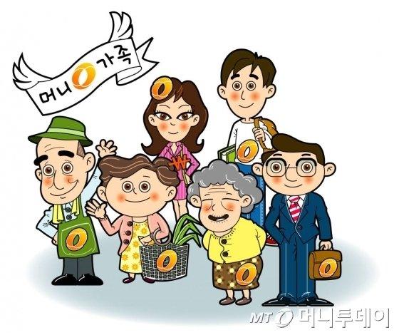 """""""내 아이만큼은""""…월 10만원 아동수당 불리는 방법은? - 머니투데이 뉴스"""