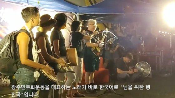 홍콩 '송환법' 반대 집회서 울려퍼진 '임을 위한 행진곡' - 머니투데이 뉴스