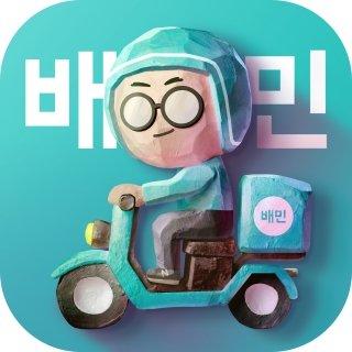 'U20 결승' 효과… 배달의민족 역대 최대 '주문' 이뤄졌다 - 머니투데이 뉴스