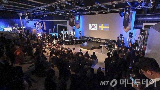 123년 통신협력 韓-스웨덴…백범 사형집행 막던 고종황제 전화가 시초 - 머니투데이 뉴스