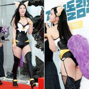 베리굿 조현, 구미호 캐릭터 코스프레 의상…