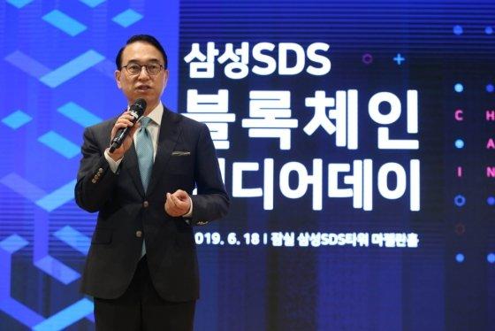 """'블록체인' 띄우는 삼성SDS """"보험금 자동청구도 블록체인으로"""" - 머니투데이 뉴스"""
