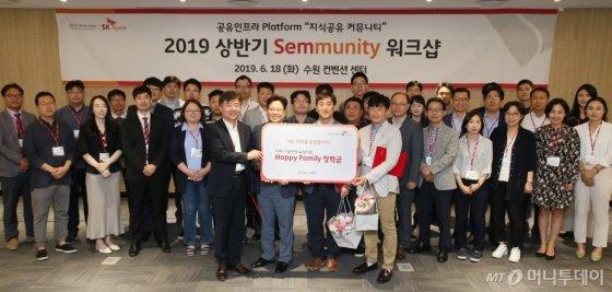 SK하이닉스, 공유 인프라 수익 1억3900만원 협력사 장학금으로 - 머니투데이 뉴스