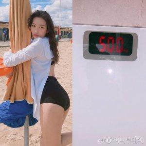 선미, 몸무게 50kg 인증샷 공개…건강미 '물씬'