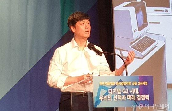 """장병규 """"4차혁명 이끌 '혁신가' 포용하자"""" - 머니투데이 뉴스"""