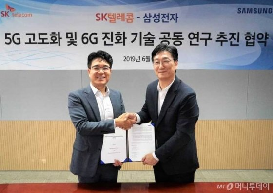 SKT, 5G 이어 6G도 화웨이 배제?…삼성·에릭슨·노키아와 맞손 - 머니투데이 뉴스