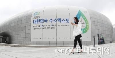 '수소사회, 한국의 미래' 여야 따로 없다…수소엑스포 오늘 개막 - 머니투데이 뉴스