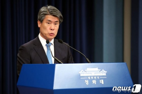 금융협회장 불러 모은 윤종원 경제수석 - 머니투데이 뉴스
