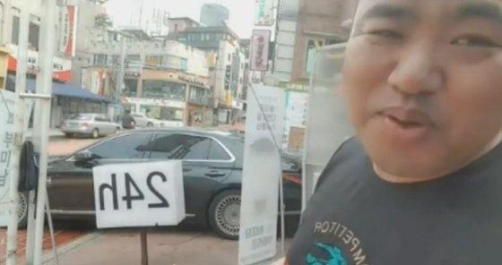 18일 커맨더지코 방송 /사진=유튜브