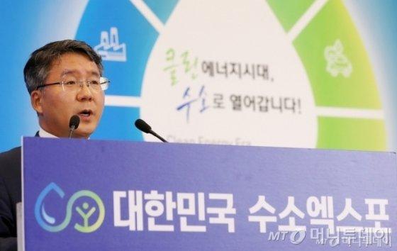 미래 수소경제 공용어 '국제수소표준' 만들자 - 머니투데이 뉴스