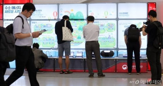 """""""수소 궁금증 모두 해결""""…'엄지척' 수소엑스포 - 머니투데이 뉴스"""