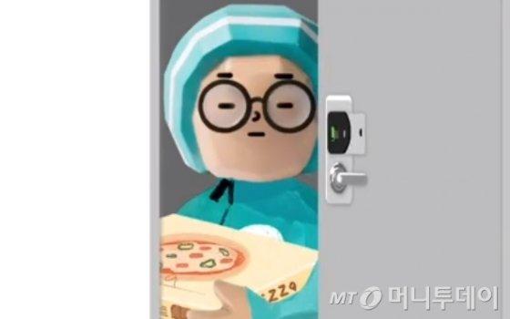 /사진=배달의민족 인스타그램 캡처