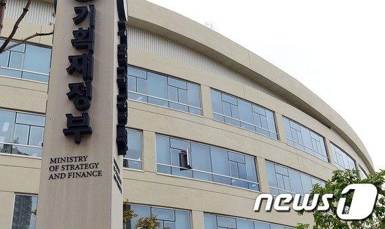 공공기관 17곳 성과급 0원 - 머니투데이 뉴스