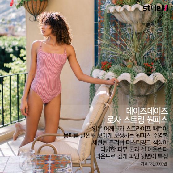 [카드뉴스] '과즙미 팡팡' 터지는 수영복 9