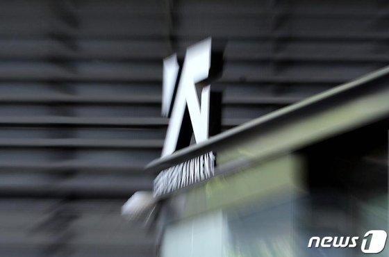서울 마포구 합정동의 YG(와이지) 엔터테인먼트 사옥. /사진=뉴스1
