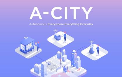 """""""도시 인프라 '자동화' 구축""""… 네이버랩스, 기술 로드맵 공개 - 머니투데이 뉴스"""