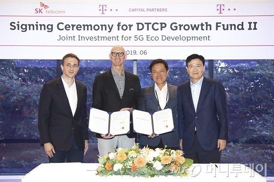 SKT, DT와 5G 연합···'테크'합작사 설립하고, 5G 유니콘 키운다 - 머니투데이 뉴스