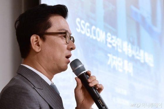 신세계 SSG닷컴도 '새벽배송' 나섰다 - 머니투데이 뉴스