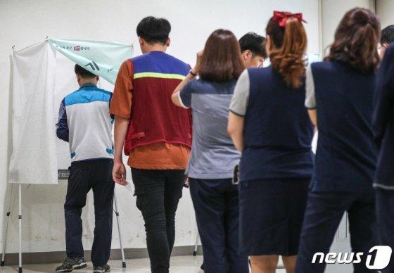 우정노조 총파업 투표, 찬성률 93%로 가결…다음달 9일 총파업 예고 - 머니투데이 뉴스