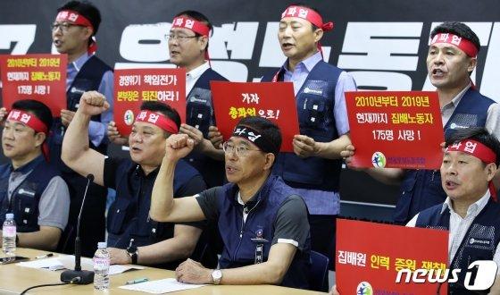 """강성주 우정본부장 """"노조와 대화 지속, 합의안 도출에 최선"""" - 머니투데이 뉴스"""