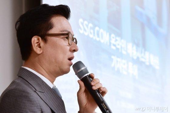 """""""네오는 물류센터보단 스토어 개념, 혐오시설 인식 안타까워"""" - 머니투데이 뉴스"""