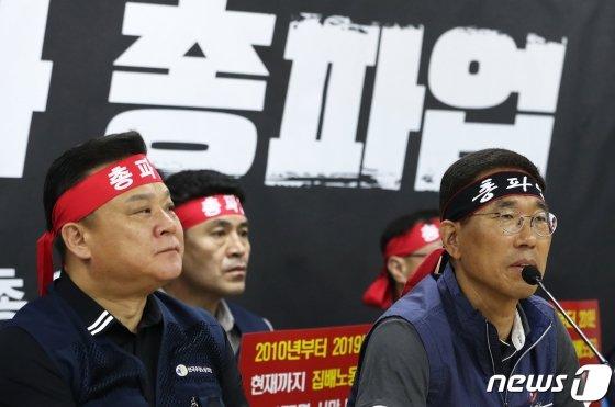 우정노조 다음달 9일 총파업 예고…'초유의 '우편대란' 오나(종합) - 머니투데이 뉴스