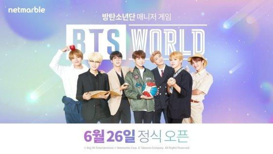 방탄 게임도 흥행신화?…넷마블 'BTS월드' 출격 - 머니투데이 뉴스