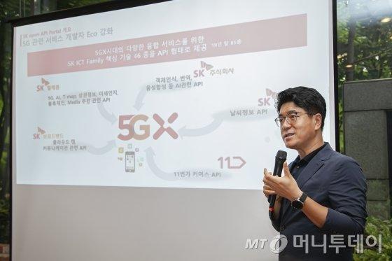 "SK ICT 계열사, API 한곳에 모았다…""100억 사회적 가치 창출 목표"" - 머니투데이 뉴스"