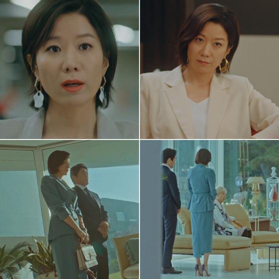 /사진=tvN '검색어를 입력하세요 WWW' 방송화면