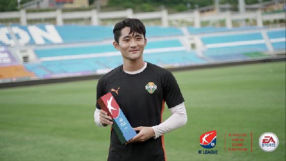 조재완. /사진=한국프로축구연맹 제공
