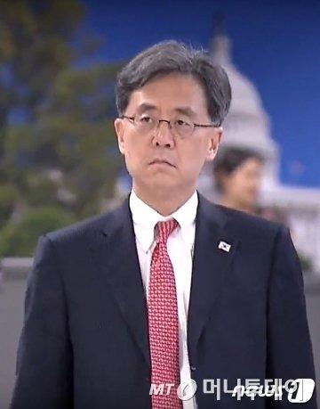 김현종 청와대 국가안보실 2차장