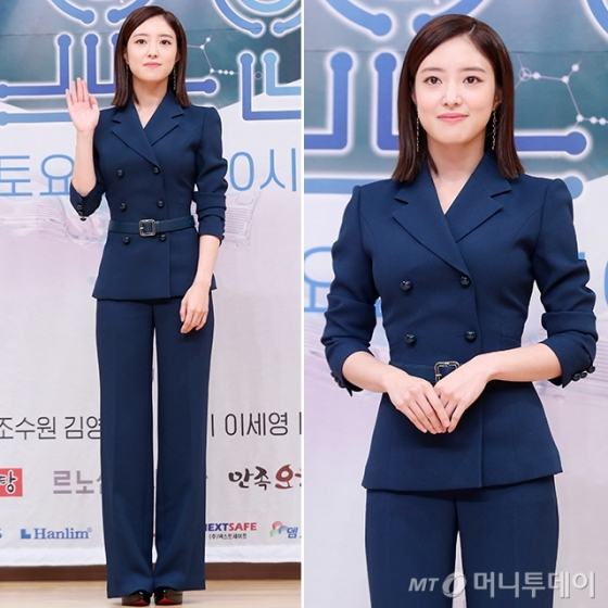 배우 이세영 /사진=김휘선 기자