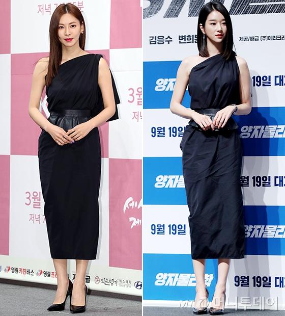 배우 김소연, 서예지/사진=머니투데이 DB