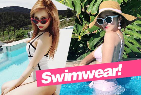 현아·설리·제니… ★들의 '수영복' 패션