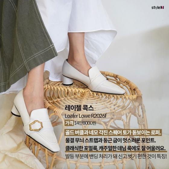 """[카드뉴스] """"패션 피플 Pick!""""…올가을 유행할 '잇템' 6"""