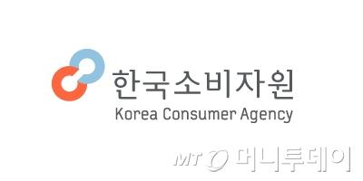 """해외브랜드 화장품, """"직구만 믿다가는 호갱"""""""
