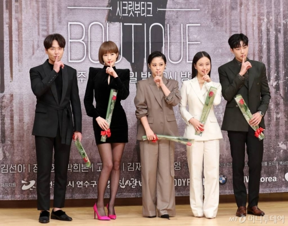 배우 김태훈, 김선아, 박희본, 고민시, 김재영 / 사진=김휘선 기자