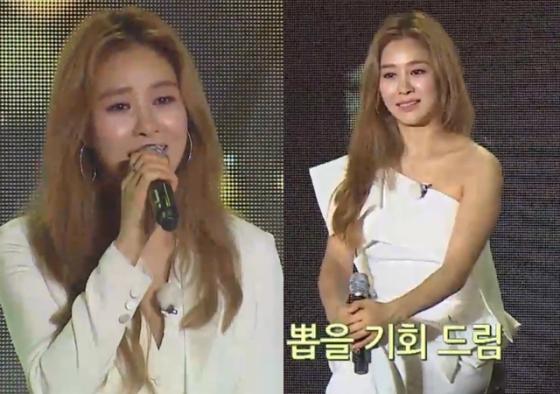 /사진=JTBC '캠핑클럽' 방송화면 캡처