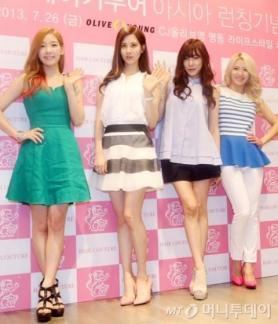 '패셔너블' 소녀시대 스타일