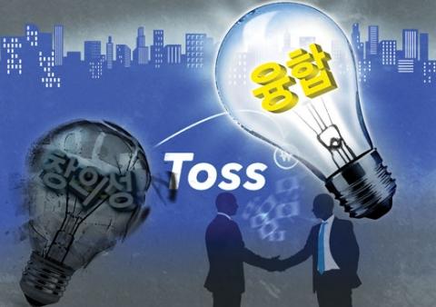"""""""20�� ���� ���Ρ�"""" �佺(Toss)�� ���� ����Ʈ"""