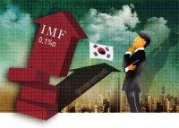 IMF가 '0.1%p' 올린 진짜 이유