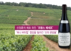 해태제과 신정훈 대표의 '허니 버터 칩' 와인