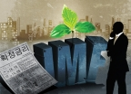 IMF때를 아십니까?…1년 확정금리 '20%'