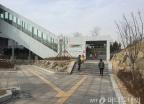 신분당선 연장선 타보니…광교역~강남역 '딱 39분'
