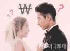 막막한 결혼준비… '셀프'로 하면 더 비싸다?