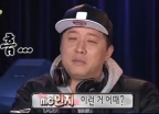 [e런 세상] 정준하 랩네임 'MC민지'에 이런뜻이?