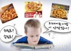 "[e런 세상] ""쉬림프 피자 한판 배달이요""는 틀렸다"