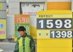 """""""세금 때문에…"""" 속터지게 떨어지는 기름값, 정말?"""