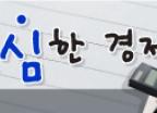 """'수면 무호흡증' 50세男 """"치료비 수백만원에 포기"""""""