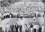 29년 전 오늘… 민주화에 목마른 시민들 거리로